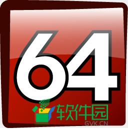 AIDA64 Extreme 系统检测软件