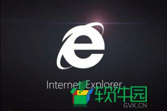 IE11 IE8 浏览器