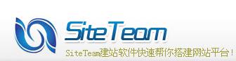 xSite企业自助建站软件