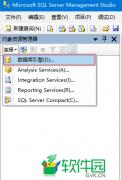 Sql Server创建数据库-利用SqlServer Management Studio管理工具
